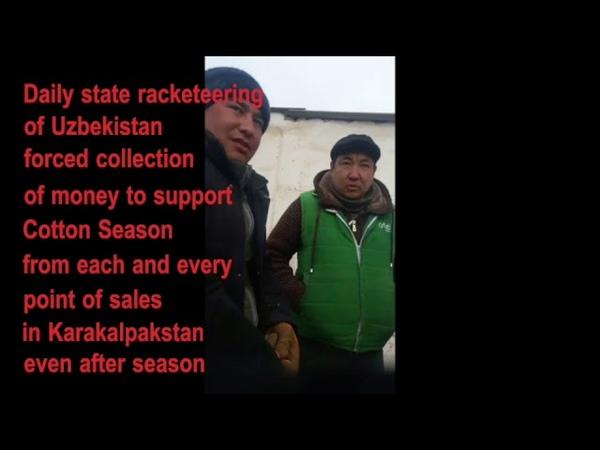 ALGA QARAQALPAQSTAN 259 Рэкэт на государственном уровне в Каракалпакстане