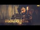 The Legend of Maula Jatt (2019) - First Look Trailer | A Bilal Lashari Film