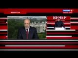 Дмитрий Саймс - чего ждать от встречи Путина и Трампа