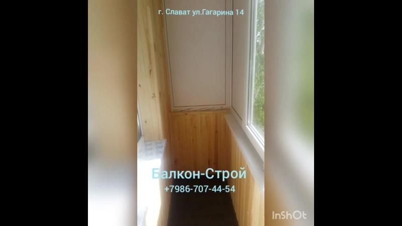 г. Салават ул.Гагарина 14
