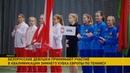 Международный теннисный турнир для девушек U-16 проходит в Минске