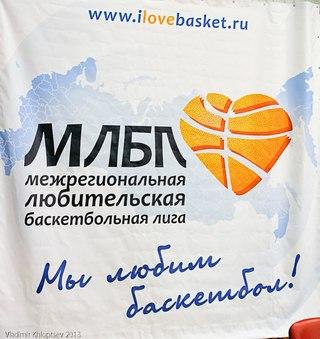 Первый день Кубка Региональных Чемпионов (trinta.ru)