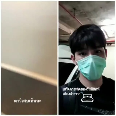 """Fatima Moussa on Instagram: """"After a lang days shooting pls get healthy very soon, P'New 💙 Good Night and Get well soon, P'New 💙 newwiee tawan_v..."""