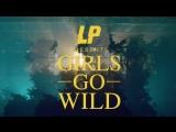 Премьера. LP - Girls Go Wild