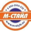 М-СТАЙЛ - региональный центр Консультант Плюс