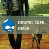 Drupal@Omsk.