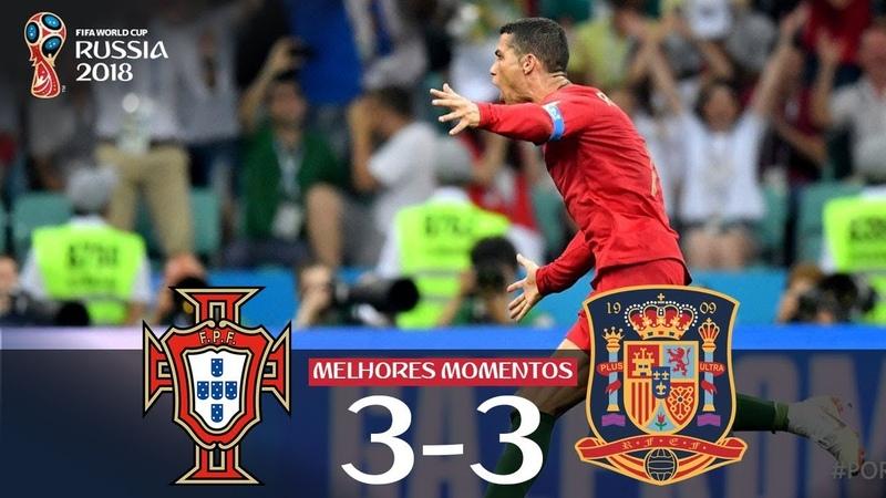Relato emocionante Nuno Matos Portugal 3 3 Espanha Cristiano Ronaldo Hat Trick