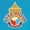 Волейбол в Нижнем Новгороде