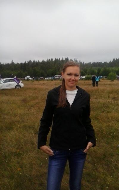 Наталья Травина, 30 июня 1988, Петрозаводск, id24873770