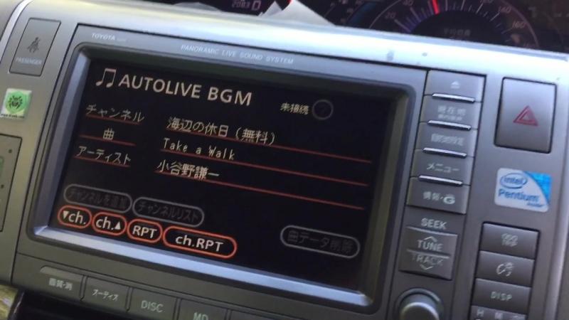 G Toyota штатная Музыка