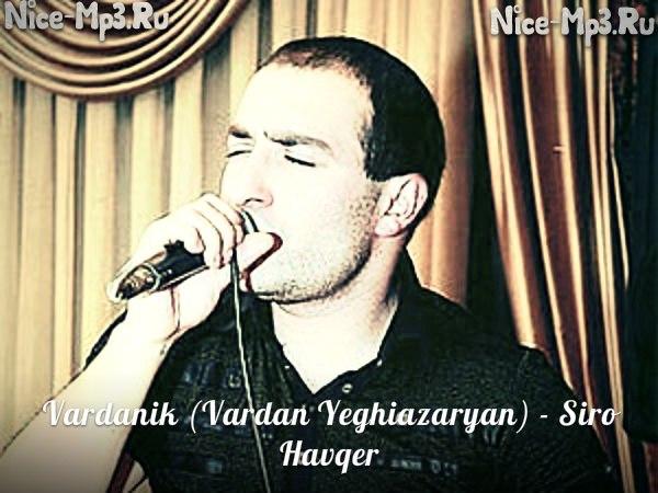 Грустную Армянскую Песню