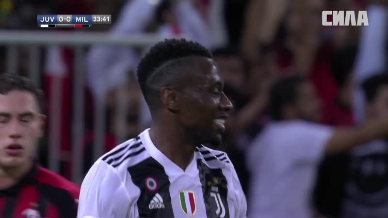 «Ювентус» - «Милан». Незасчитанный гол Матюиди