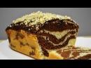 Кекс Мраморный к чаю Классический рецепт Pie Cake Cupcake