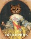 Фото Екатерины Личадеевой №6