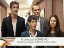 24 октября 2014 События РЕН ТВ Армавир