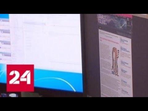 Рунет проверят на суверенность Россия 24