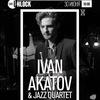 Ivan Akatov