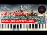 John Williams - Christmas at Hogwarts НОТЫ &amp MIDI PIANO COVER HARRY POTTER PIANOKAFE