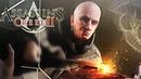 ЗАГОВОРЩИКИ ► Assassin's Creed II 11