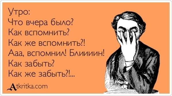 Корпорация Юмора   ВКонтакте