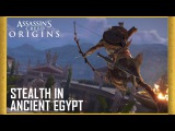 Assassin's Creed Origins: New Stealth Gameplay in Ancient Egypt | Ubiblog | Ubisoft [US]