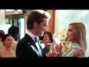 Вырезанная сцена из фильма Пятьдесят оттенков свободы (Ана и Кейт видят Эллиота и Джиа вместе на свадьбе)