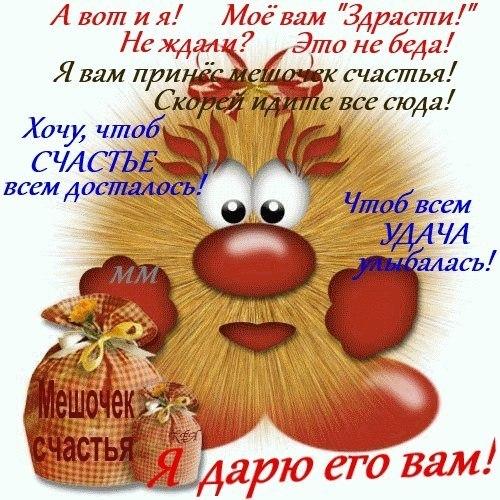 http://cs316327.vk.me/v316327955/15ae8/28Q4TLa3mSo.jpg