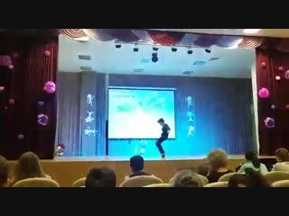 Выступление школьника под «walk»