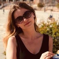 Екатерина Придатько