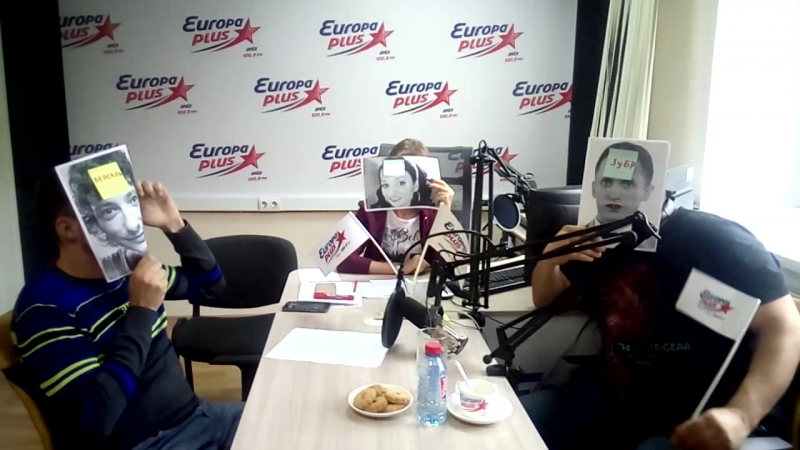 Поздравление с Днем Рождения от радиостанции Европа Плюс Орел