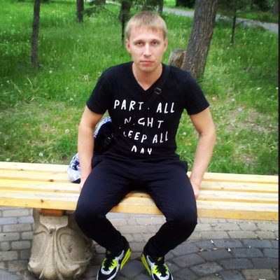 Александр Кромин, 2 февраля 1993, Магнитогорск, id229148764