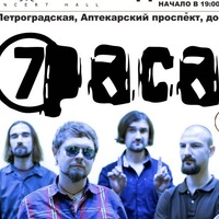 """26.12 - 7 РАСА """"Снежная акустика"""" PHOENIX (С-Пб)"""