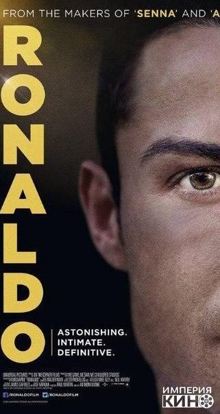 4 отличных фильмов о легендарных футболистах