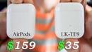 Лучшая копия Apple AirPods - беспроводные наушники TWS LK-TE9