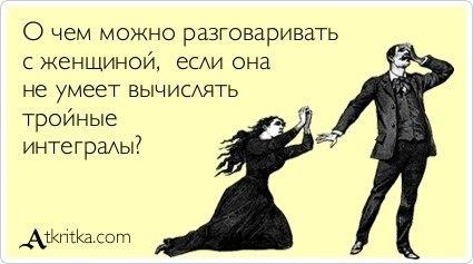 http://cs312720.vk.me/v312720506/5e75/fS2T1oyuLq0.jpg