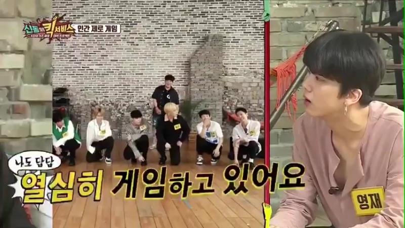 180816 B A P @ MBC Music Shindong's Kick service