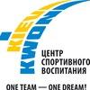 Тхэквондо Киев