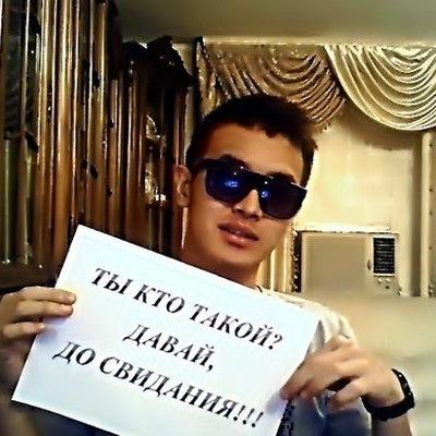 Али Тлеуханов, 30 декабря , Киев, id194247174