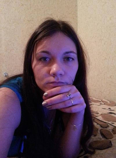 Алена Панова, 15 января , Нижний Тагил, id177477039