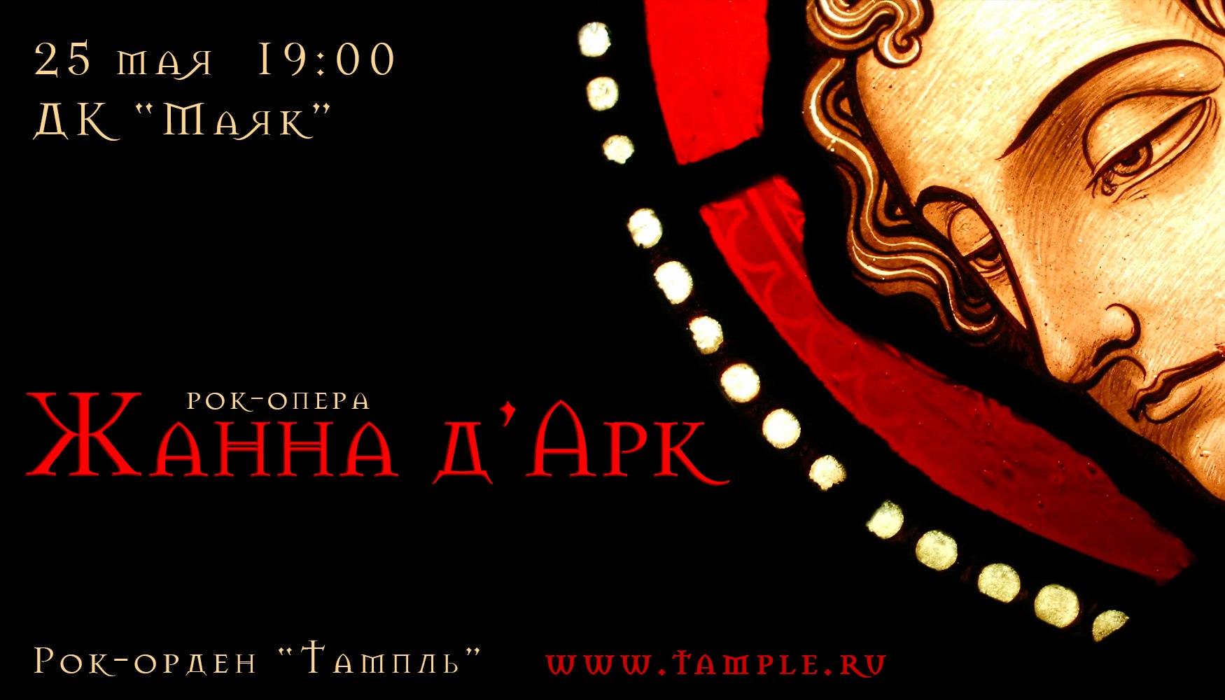 http://vk.com/event50581074