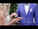 Summer Wedding | Clip | Oleg Natalia| 07.06.14