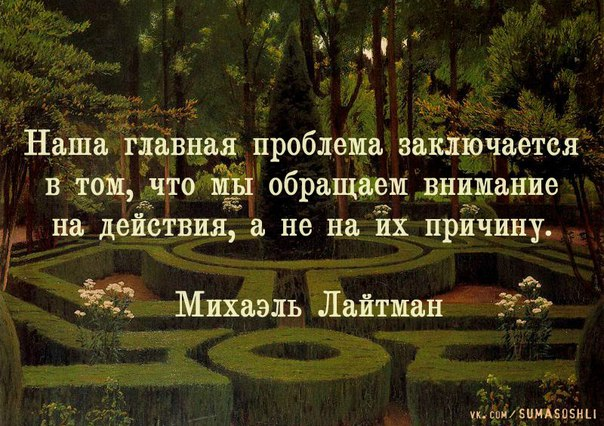 http://cs543100.vk.me/v543100852/1231a/6sbz2viEDmg.jpg