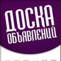 narodnye_obyavleniya