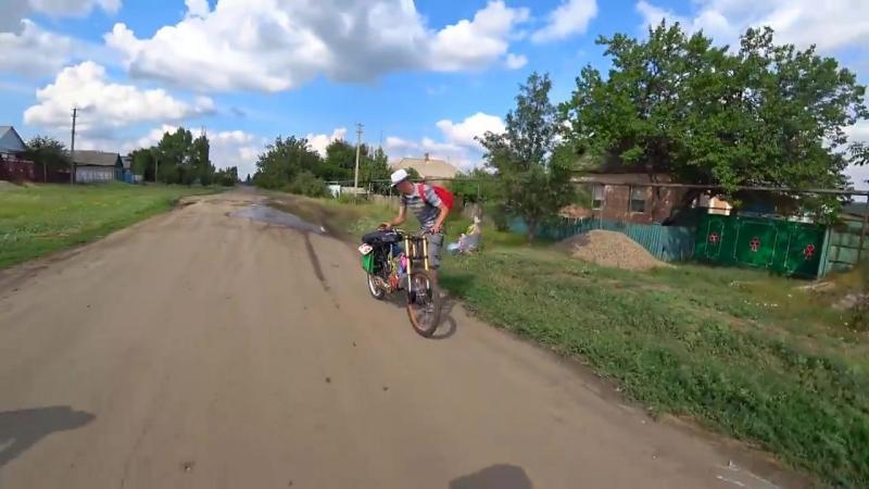 [KREOSAN] ✅Экспедиция на Электро Велосипедах в горы за 1000 км на Чёрное море 🚴 часть 1