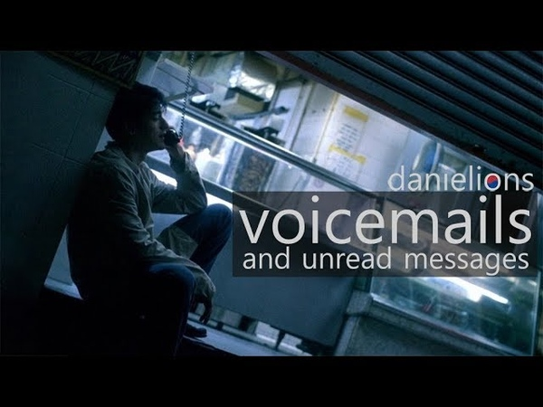 ♫ voicemails and unread messages korean underground rb (13 songs)