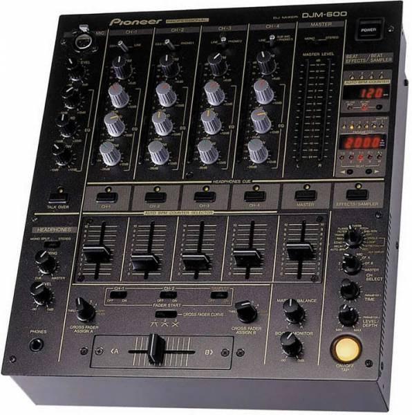 Копия DJ микшерный пульт Pioneer DJM-600