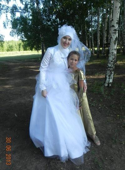 Азалия Дулкарнаева, 11 сентября 1999, Казань, id170104553