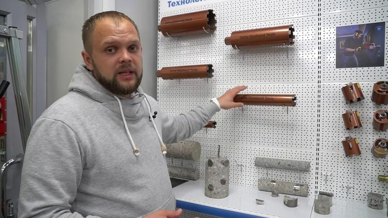 Алмазные коронки по бетону для подрозетников Delta Diamond Hit. Поездка на завод