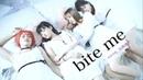 """【 bite me """" LADYBABY 【作詞・作曲:大森靖子】"""