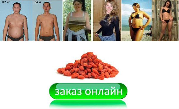 средства вы: